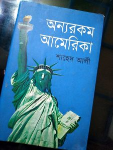 translation in dhaka